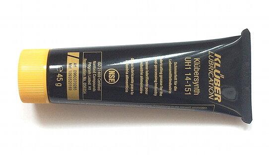Schmiermittel für Espresso-Maschinen | Klüber, 16,37 € | {Espressomaschinen 70}