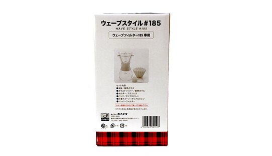 Kalita Filterkaffee-Karaffe | Wave Style Set #185 | 600 ml | Made in Japan et al